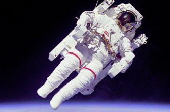 Известные космонавты
