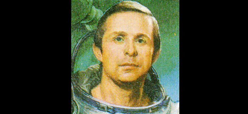 Космонавт Савиных