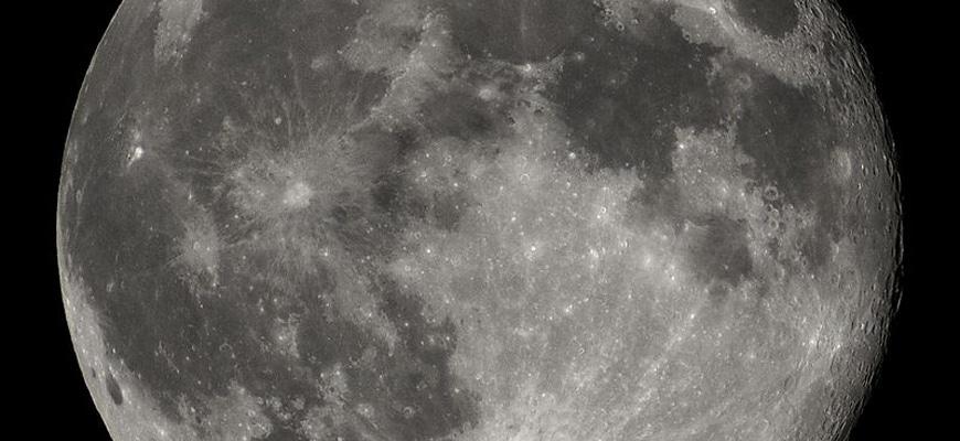 Видимая сторона Луны