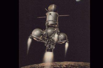 Луна-16