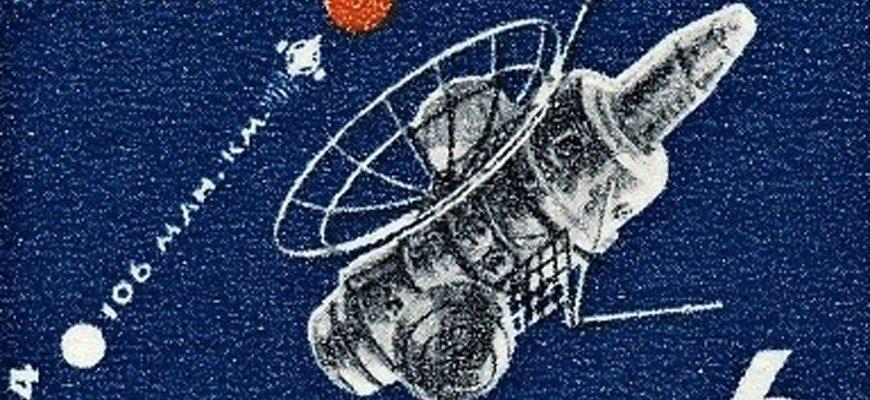 Марс-1
