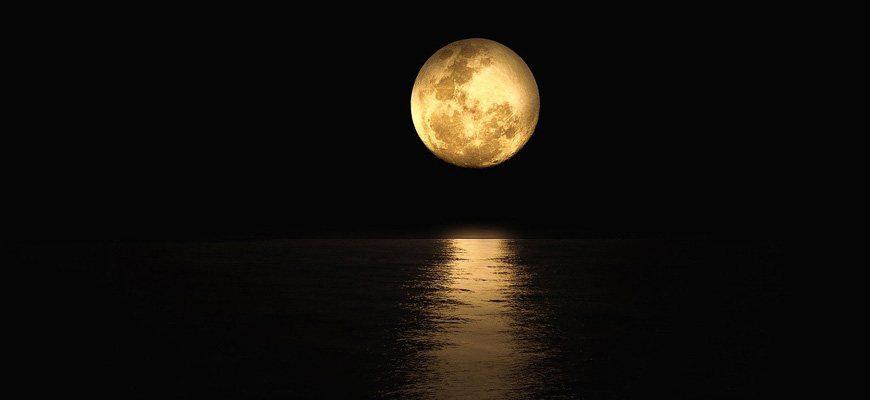 Луна – искусственный спутник Земли